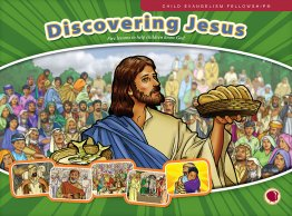 Discovering Jesus Flashcard visuals