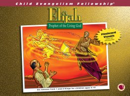 Elijah: Prophet of the Living God - Flashcard Visuals