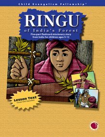 Ringu of India's Forest, Text