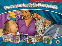 The Patriarchs: God's Plan Unfolds - Flaschcard visuals