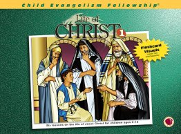 Life of Christ 1 - Flashcard Visuals