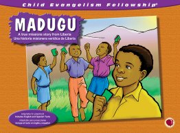 Madugu, Flashcard visuals, English & Spanish text