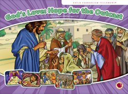 God's Love: Hope for the Outcast Flashcard visuals