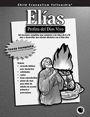 Elías: Profeta del Dios Viviente texto (Elijah: Prophet of the Living God - Text)
