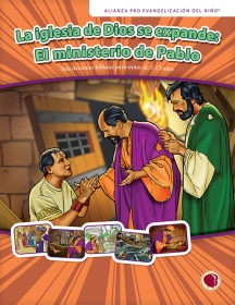 Iglesia de Dios se expande: El Ministerio de Paul texto (God's Church Expands: The Ministry of Paul - Text)
