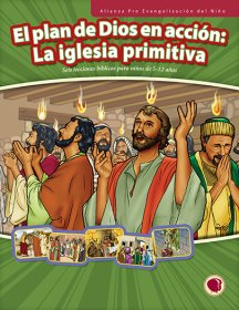 El Plan de Dios en acción: El texto iglesia primitiva (God's Plan in Action: The Early Church - Text)