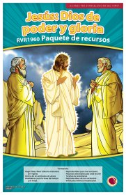 Jesús: Dios de poder y gloria paquete e recursos (Jesus God of Power & Glory Resource Pack)