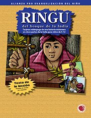 Ringu de la India texto (Ringu of India's Forest -Text)