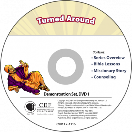 Turned Around / Ringu Demo DVD set
