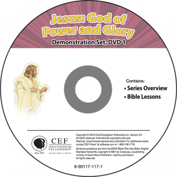 Jesus: God of Power and Glory Demo DVD