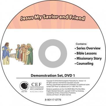 Jesus: My Savior and Friend Demo DVD