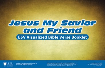 Jesus: My Savior and Friend - Verse Visual ESV