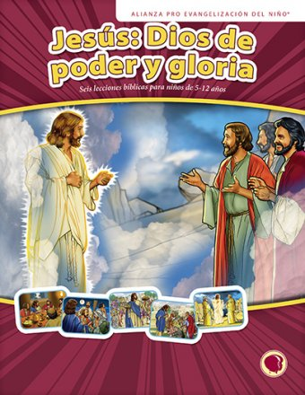 Jesús: Dios de poder y gloria texto (Jesus: God of Power Glory - Text)